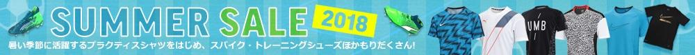 サッカーショップKAMO 『 SUMMER SALE 2018 』