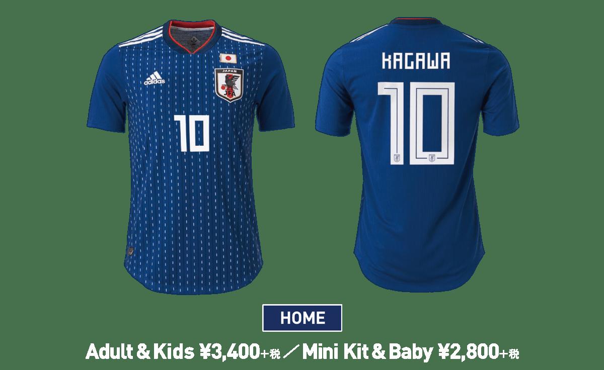 サッカー日本代表ユニフォーム|adidas(アディダス) - サッカー ...