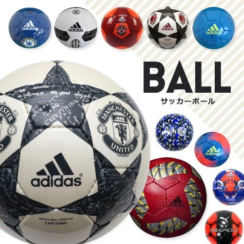 サッカーボールセール