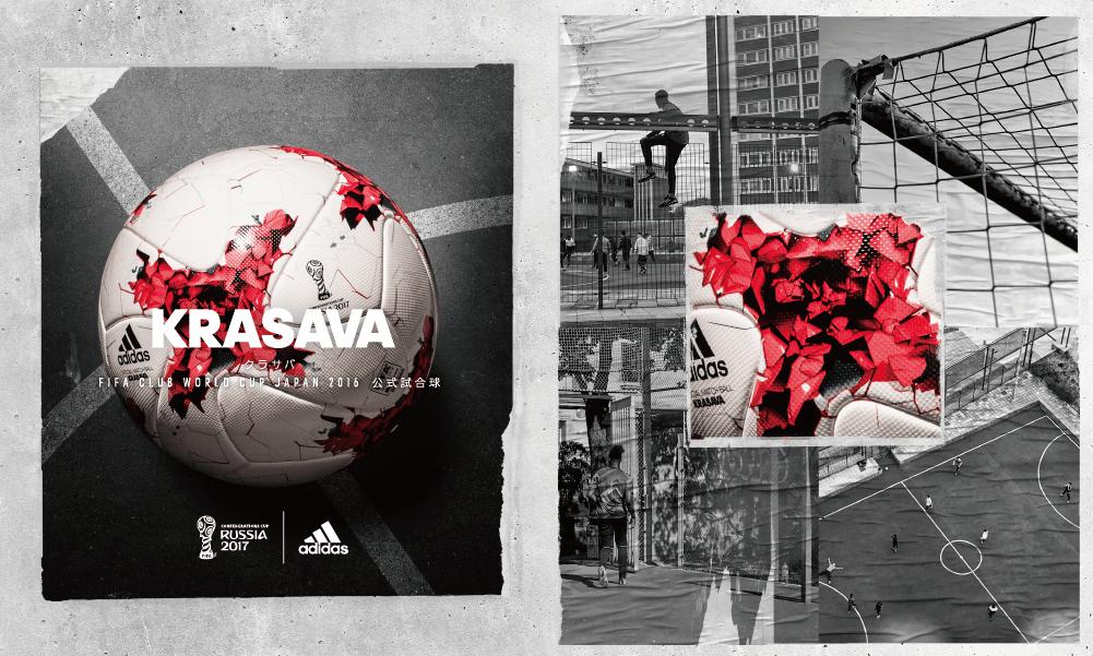 2017 Jリーグ公式試合球 クラサバ