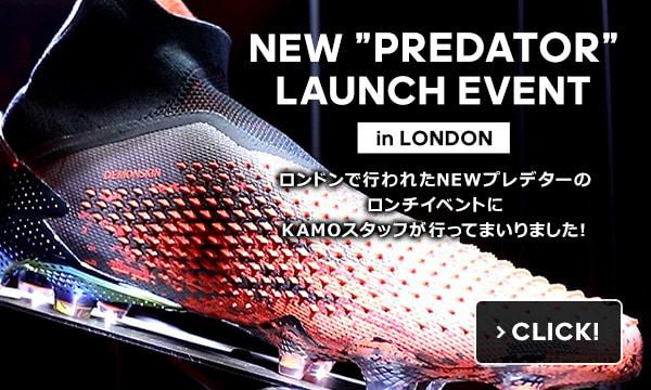 Overall ~Predator ローンチイベント in London行ってみた~