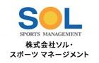 株式会社ソル・マネージメント