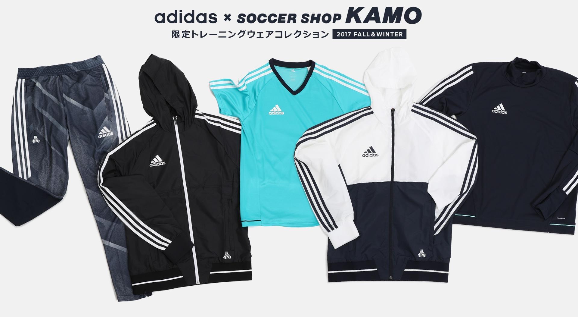 adidas×KAMO限定トレーニングウェア