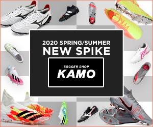 【サッカーショップ】KAMO