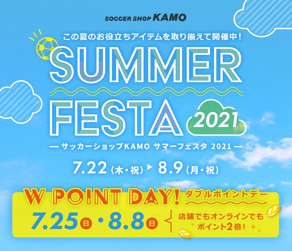 ONLINE SUMMER BARGAIN 2021