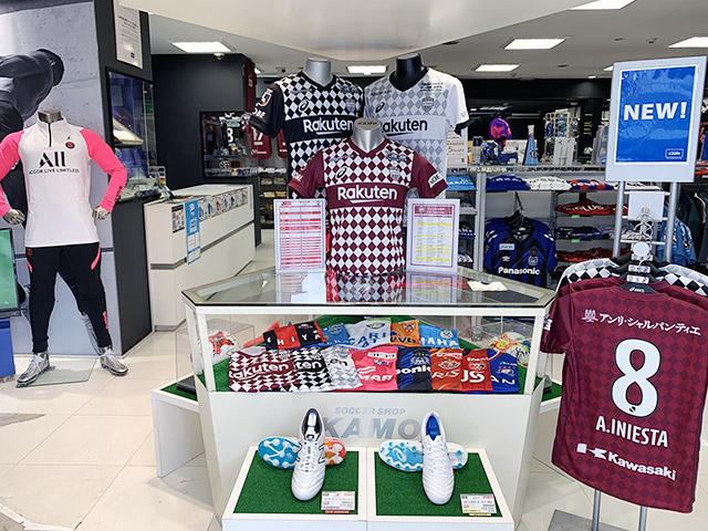 サッカーショップKAMO 神戸トアロード店 <兵庫県>