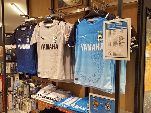 サッカーショップKAMO 静岡パルコ店 <静岡県>
