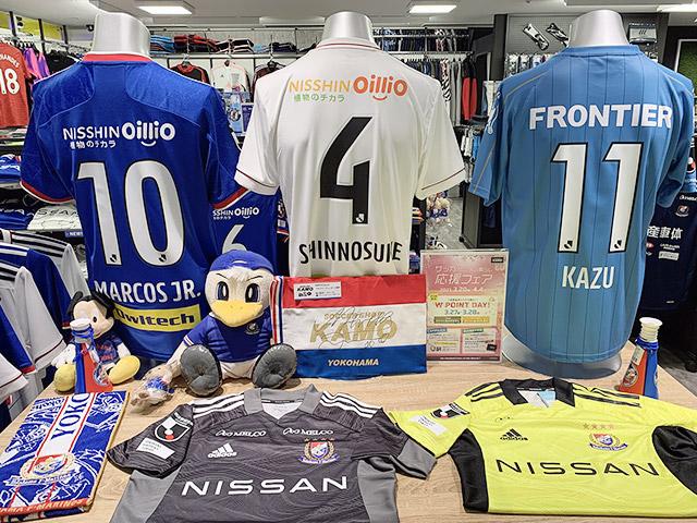 サッカーショップKAMO 横浜ビブレ店 <神奈川県>