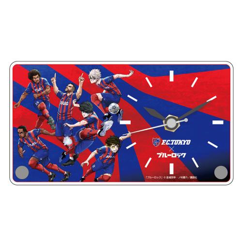 2021 FC東京 ブルーロックコラボブルークロック