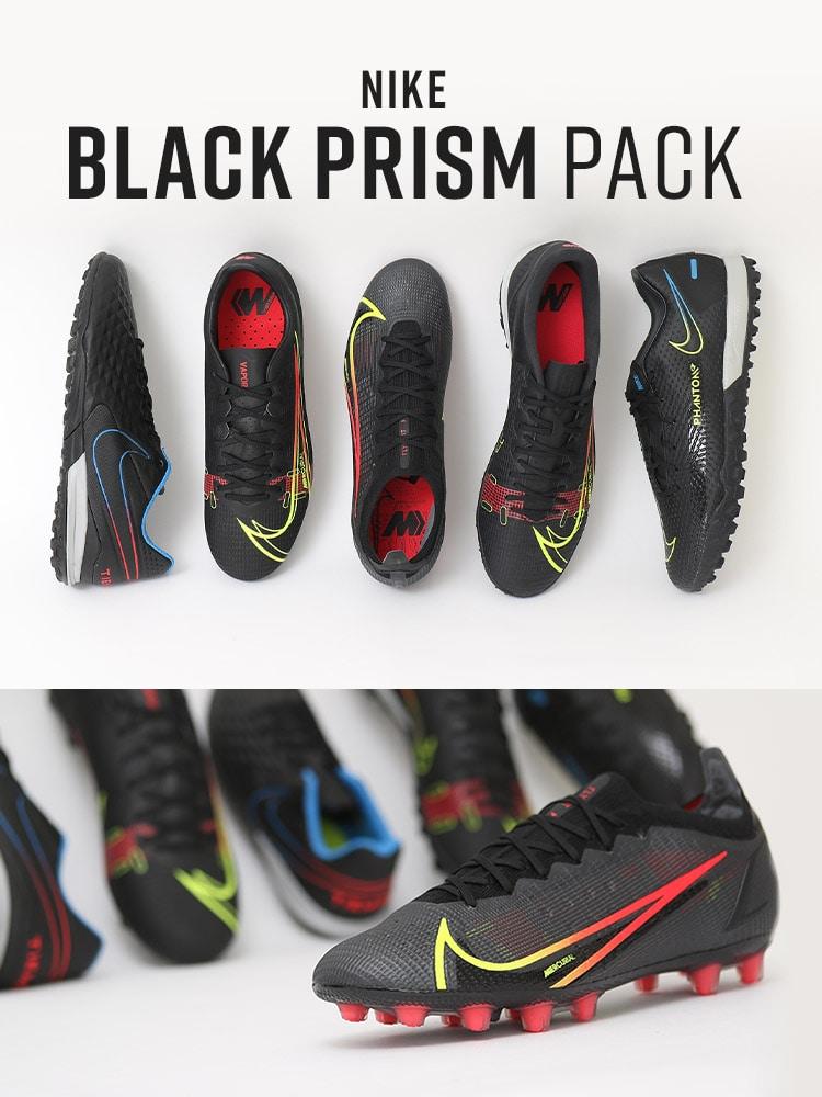 ナイキ「BLACK PRISM PACK」
