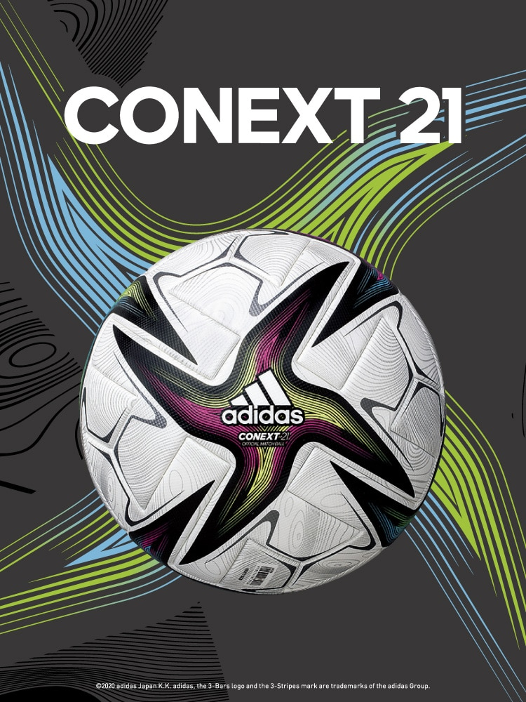 サッカーショップKAMO「CONEXT21」