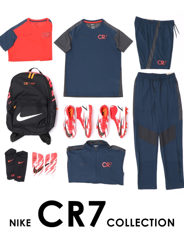 NIKE「CR7 COLLECTION」