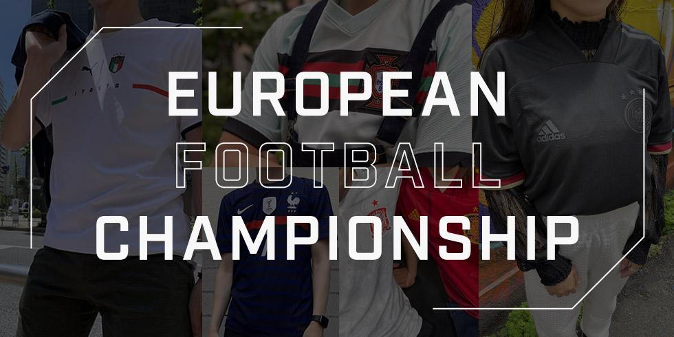 サッカーショップKAMO「European Football Championship」特集