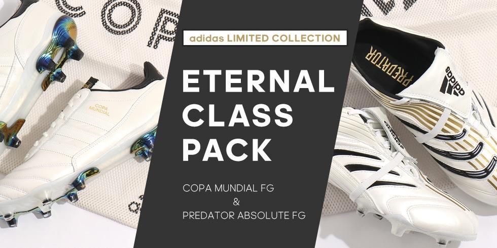 サッカーショップKAMO「アディダス ETERNAL CLASS PACK」