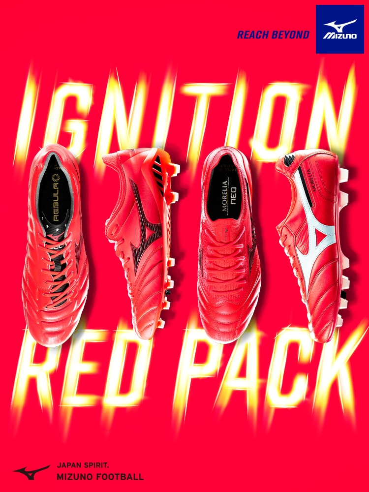 MIZUNO「IGNITION RED PACK」