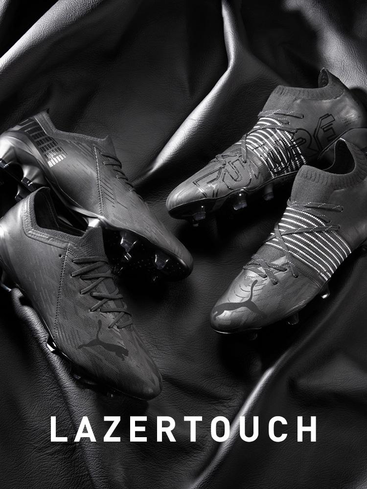 PUMA「LazerTouch」