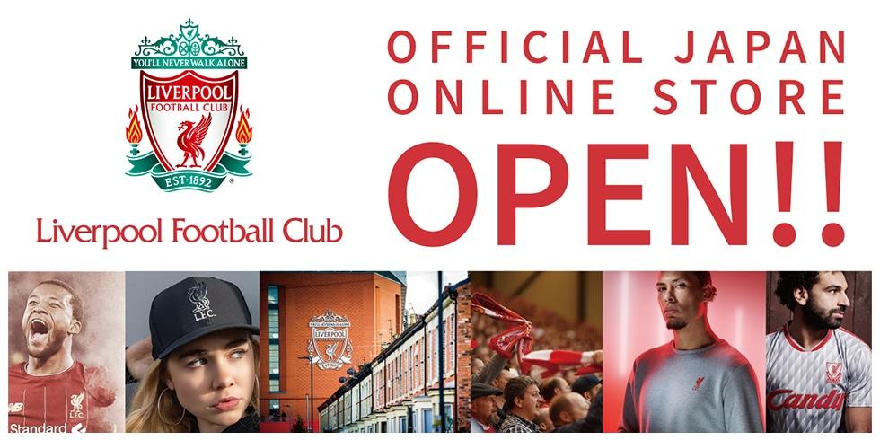 LFC-online