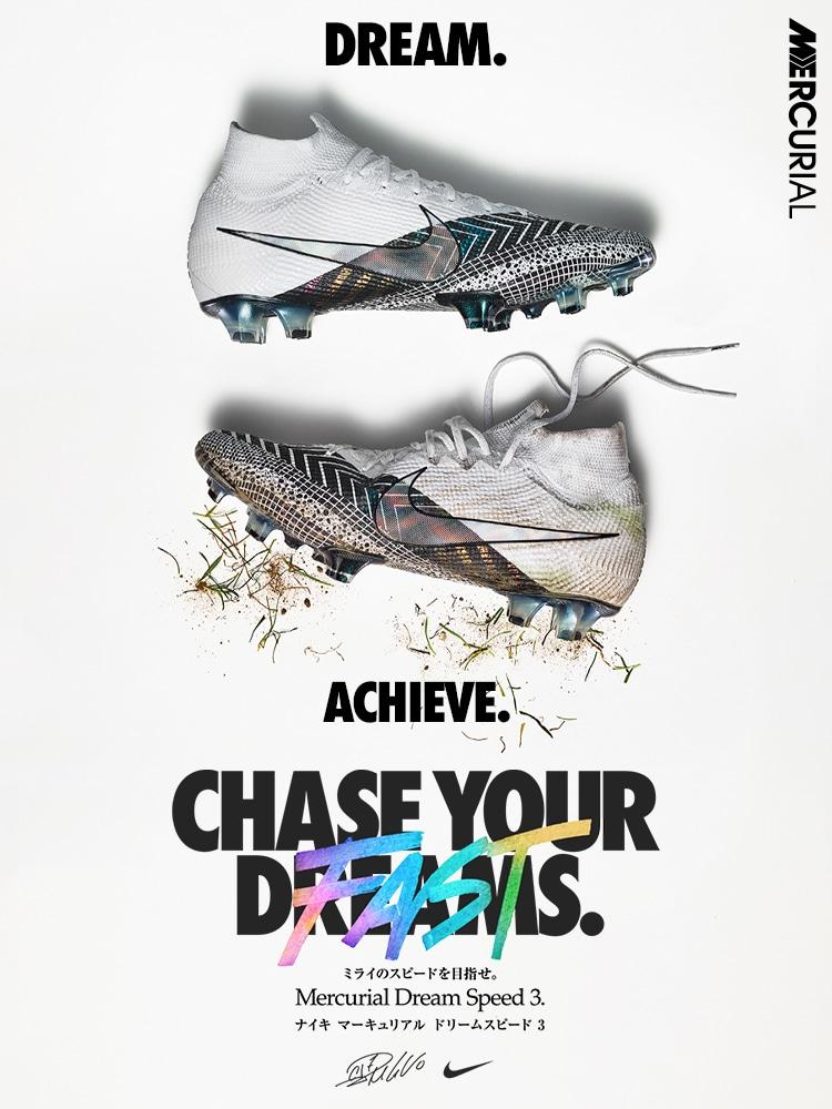 サッカーショップKAMO「NIKE MERCURIAL DREAM SPEED3」