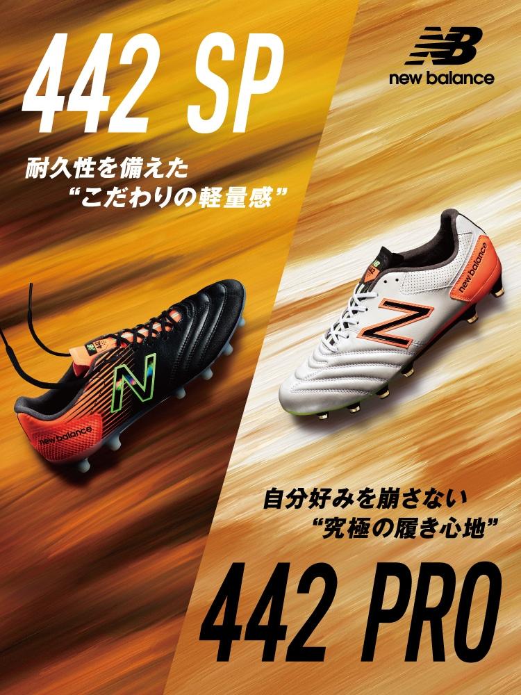 NEW BALANCE「442」