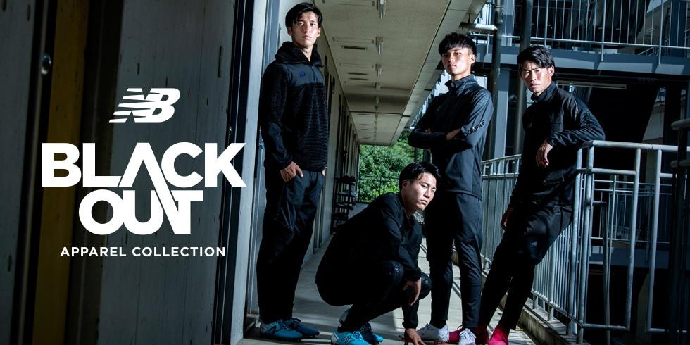 ニューバランス ウェア「BLACKOUT COLLECTION」