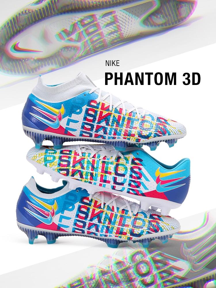 NIKE「PHANTOM-3D」