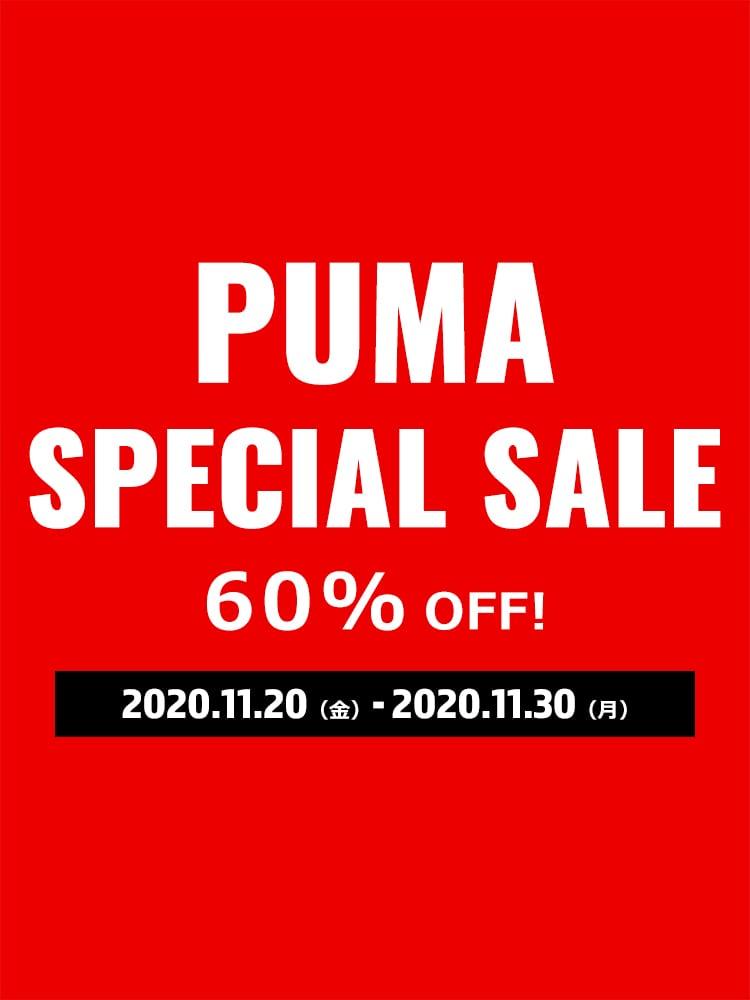 PUMA「スペシャルセール」