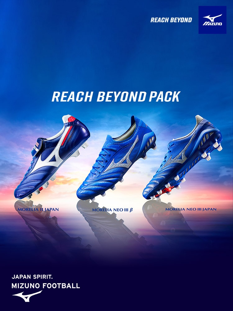 ミズノ「REACH BEYOND PACK」
