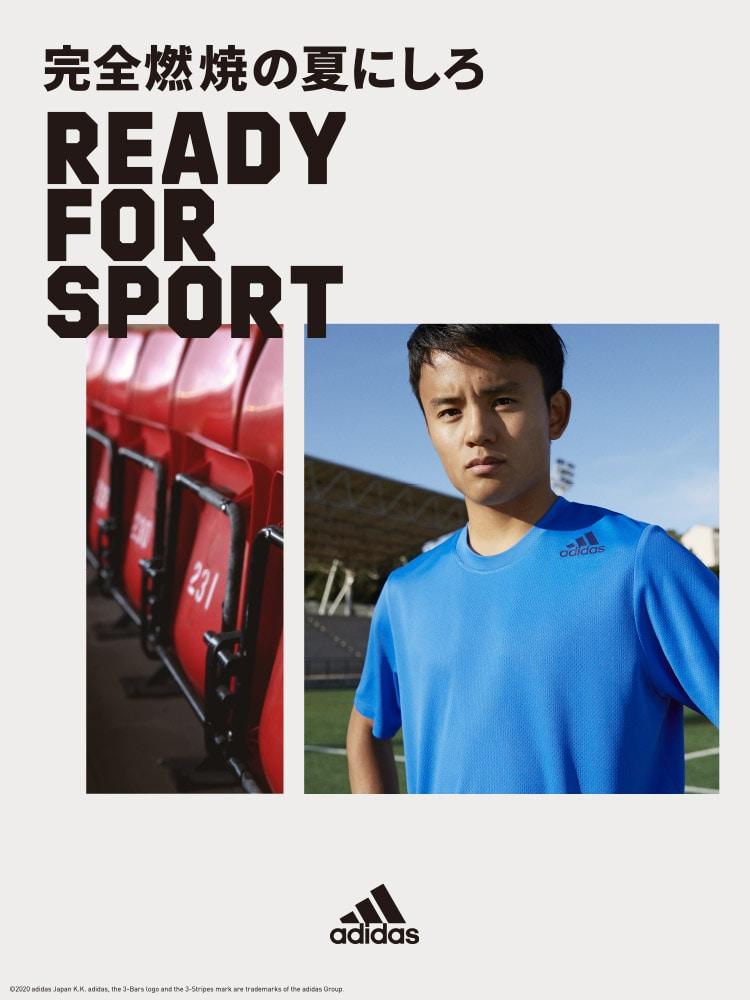 アディダス「READY FOR SPORT」キャンペーン