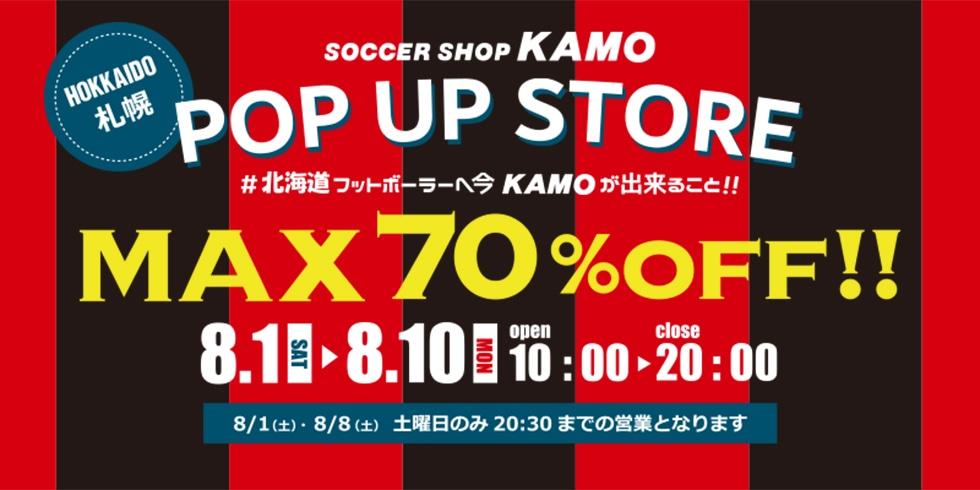 サッカーショップKAMO「POP UP STORE2020」