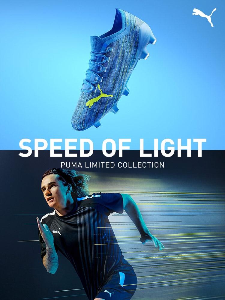 プーマ「SPEED OF LIGHT」