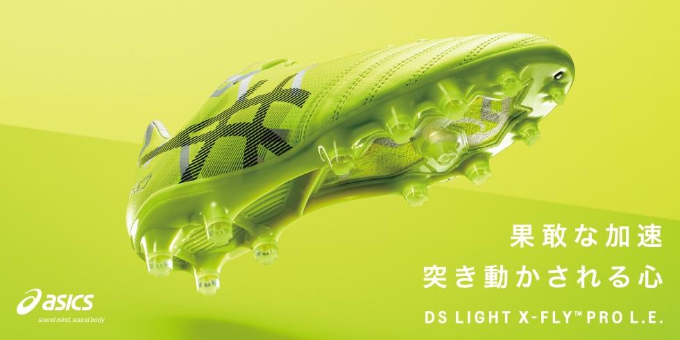 asics「DS LIGHT X-FLY PRO L.E.」