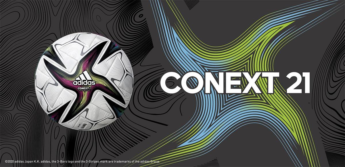 2021 Jリーグ公式試合球 CONEXT21