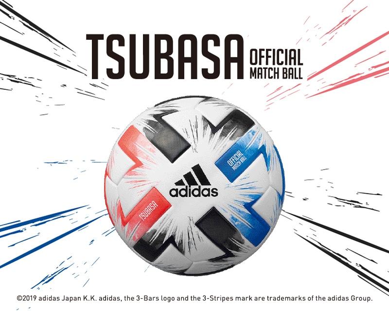 2020 Jリーグ公式試合球 TSUBASA20