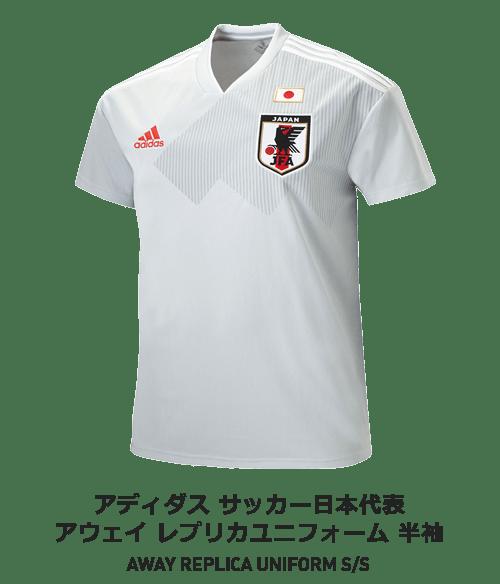 03aa3e471d4530 サッカー日本代表ユニフォーム adidas(アディダス)   サッカーショップKAMO