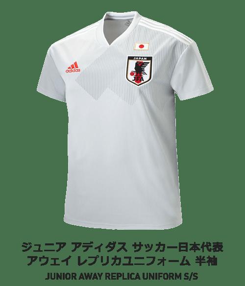 4436abc28d3aea サッカー日本代表ユニフォーム|adidas(アディダス) | サッカーショップKAMO