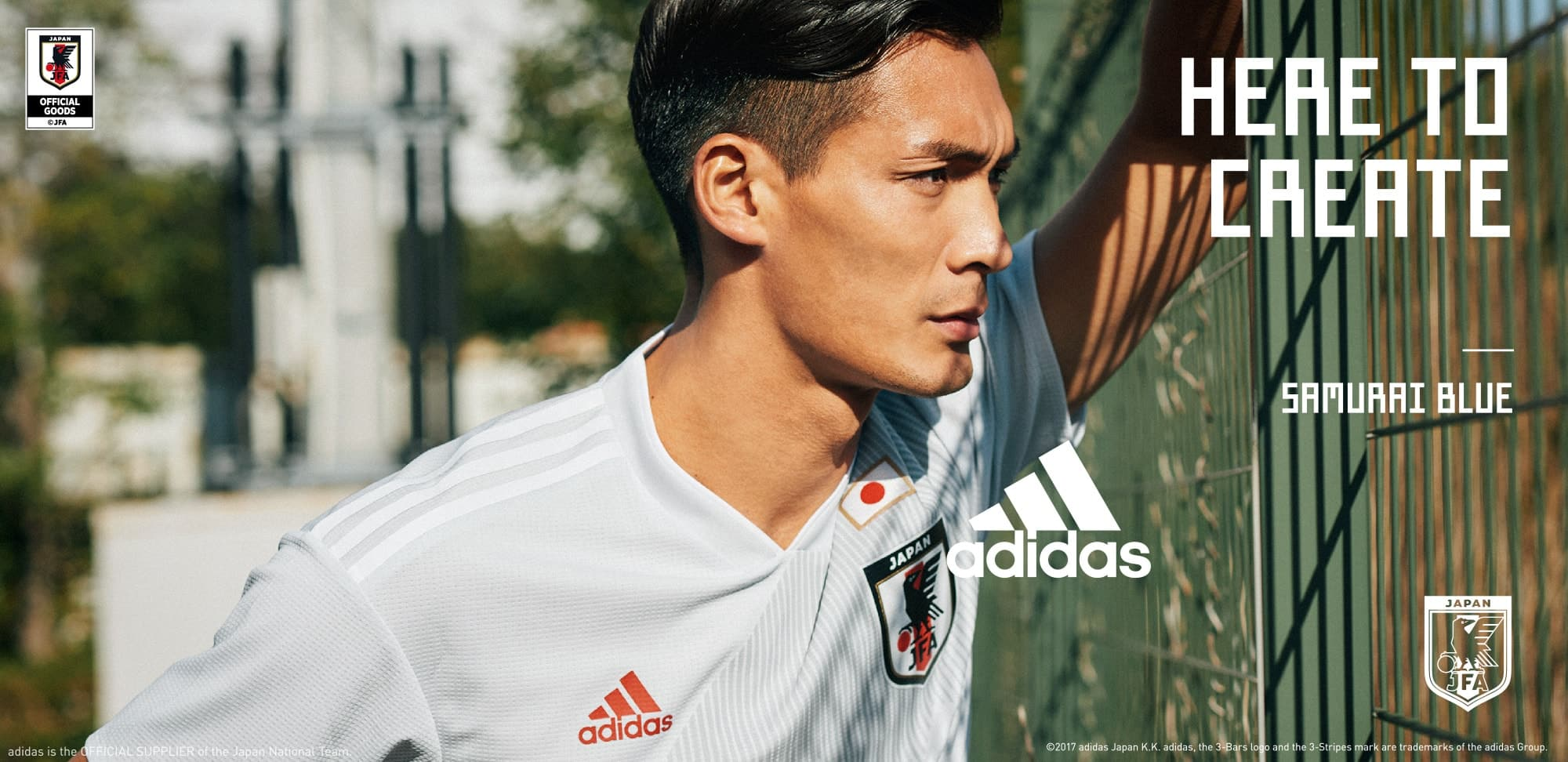 サッカー日本代表 アウェイユニフォーム