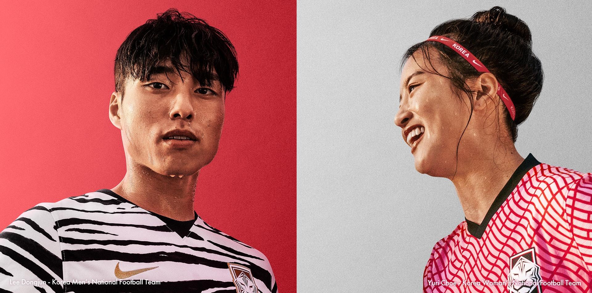 2020 韓国代表コレクション