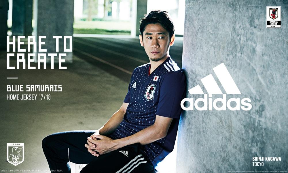 アディダスサッカー日本代表ユニフォーム特集ページ